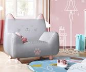 兒童沙發卡通女孩公主座椅小沙發單人迷妳小孩寶寶沙發臥室igo 至簡元素