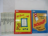 【書寶二手書T7/少年童書_D6L】蘇斯博士小孩學讀書_1~16冊間+我的書+英語字典_共16本合售