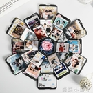 網紅爆炸盒子diy手工相冊創意照片定制驚喜抖音生日禮物制作紀念 NMS蘿莉新品