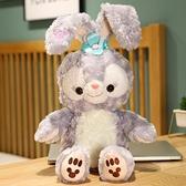 公仔 可愛布娃娃兔子毛絨玩具超軟大號玩偶睡覺抱女生日禮物【幸福小屋】