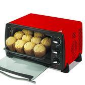 電烤箱 家用 16升小烤箱 可烤蛋糕披散16L烘焙烤箱igo        智能生活館