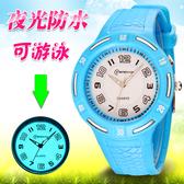 全夜光兒童手錶男孩女孩電子錶防水青少年初高中小學生石英錶韓國