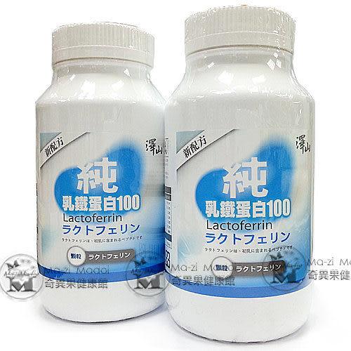 澤山 純乳鐵蛋白顆粒300g/罐*1罐