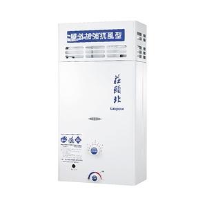 TH5107RFL(LPG/RF式)莊頭北10公升屋外抗風熱水器桶裝(能效二級)