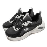 Skechers 老爹鞋 Stamina Airy-Elegant Pulse 女鞋 黑 白 增高 厚底 運動 休閒鞋【ACS】 149622BKW