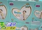 [COSCO代購] CA360475 幫寶適一級幫拉拉褲 M 號 126 片 - 日本境內版