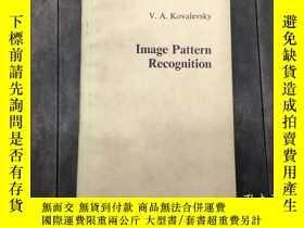二手書博民逛書店image罕見pattern recognition 圖像模式識