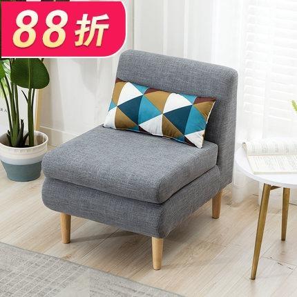 單人沙發 單人沙發椅臥室房間宿舍陽台簡易小戶型現代簡約休閒懶人小沙發(聖誕新品)
