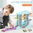 滑翔車男孩慣性軌道車小汽車寶寶早教益智力兒童玩具車1-2-3周歲