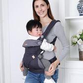 egobaby嬰兒背帶多功能四季通用前抱式初生新生兒背巾寶寶背帶 【PINKQ】