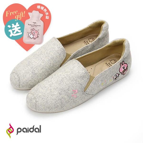 Paidal x 卡娜赫拉的小動物 烏克麗麗樂福鞋懶人鞋