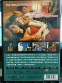 挖寶二手片-P17-245-正版DVD-電影【鼓動人生】-影展片(直購價)
