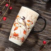 創意陶瓷水杯子可愛馬克杯辦公室帶蓋大容量咖啡杯「夢娜麗莎精品館」