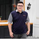 夏季新款肥佬大碼短袖T恤保羅衫男加肥加大號寬鬆休閒胖子polo衫 QQ4018『MG大尺碼』