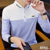 Polo衫 2019新款襯衫領長袖polo翻領體恤潮流有領純棉秋衣打底衫 zh8825『美好時光』