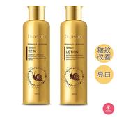 韓國 DEOPROCE 亮白緊緻蝸牛 化妝水 / 乳液 260ml