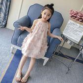 週年慶優惠-洋裝 女童夏裝新款兒童夏裝女洋裝韓版小女孩公主裙洋氣背心裙子