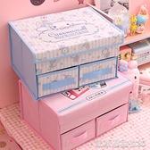 收納箱少女心抽屜式內衣布藝整理盒可折疊收納盒裝文胸襪子帶有蓋 凱斯盾