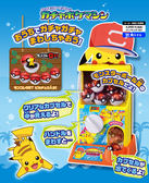 1-2月特價 Pokemon GO 精靈寶可夢 皮卡丘轉蛋機(日月版) TOYeGO 玩具e哥