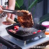 鑄鐵牛排煎鍋煎牛扒無涂層不黏條紋加厚烤盤家用煎鍋煎牛排專用鍋