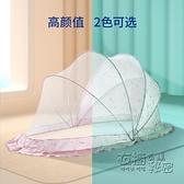 子初 蚊帳罩 可摺疊遮光小蒙古包bb兒童床通用新生寶寶防蚊罩 雙十二全館免運