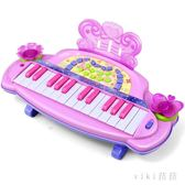 電子琴兒童鋼琴玩具嬰幼兒3-6歲初學入門音樂啟蒙禮物女孩玩具琴 qz1648【viki菈菈】