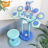 貝芬樂兒童架子鼓電子琴初學者爵士敲打鼓3-6歲寶寶樂器玩具男孩 新年禮物
