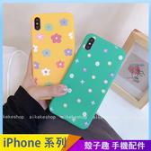 夏日花朵 iPhone XS Max XR iPhone i7 i8 i6 i6s plus 手機殼 清新手機套 泫雅同款 保護殼保護套 矽膠軟殼