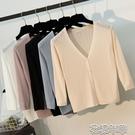 冰絲外套 夏季防曬開衫外搭冰絲針織衫女短款冰麻披肩七分袖空調衫薄款外套 2021新款