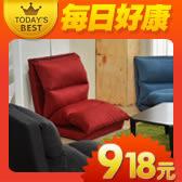 【好康現折】坐臥躺功能沙發床(4色)↘$918