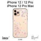 【iMos】施華洛世奇水鑽防摔手機殼 [浪漫櫻] iPhone 12 / 12 Pro / 12 Pro Max