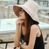 帽子女韓版潮百搭出游遮陽帽防曬紫外線大沿遮臉日系漁夫帽女夏季