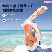 【店長推薦】THENICE全干式游泳裝備成人硅膠浮潛套裝潛水鏡潛水面罩