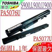 TOSHIBA 電池(保固最久)-東芝電池  L900,L950,L955,S900,S950 S955,PA5076U,PABAS268,PA5077U