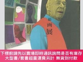 二手書博民逛書店Henry罕見Valentine Miller 亨利•米勒 1968 in JAPAN 繪畫展圖錄「藝術|設計」奇