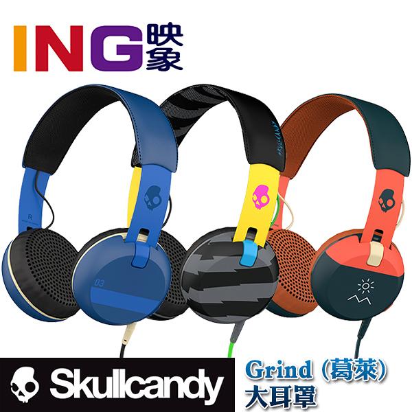 Skullcandy Grind 大耳罩式 有線 耳機 ( 葛萊 ) 台閔公司貨 骷髏糖 內建麥克風