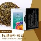 【德國農莊 B&G Tea Bar】有機玫瑰養生煎茶茶包盒10入 (3g*10包)