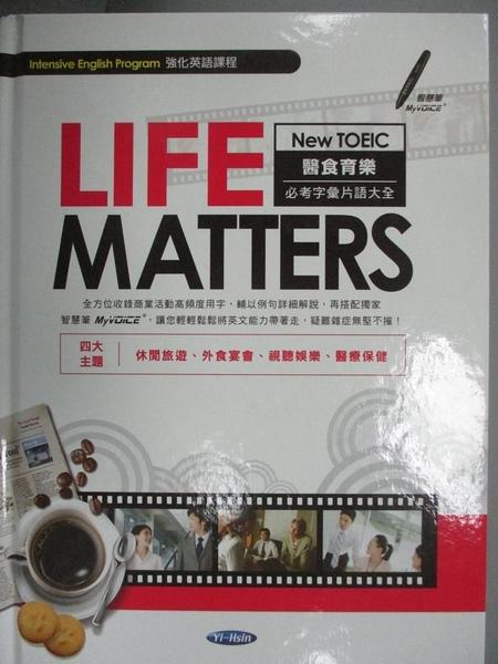 【書寶二手書T9/語言學習_YIX】Life matters : New TOEIC醫食育樂必考字彙片語大全_陳豫弘