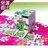 關西農會 即溶仙草粉(3gx15包 / 盒) x2盒【免運直出】