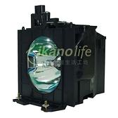 PANASONIC原廠投影機燈泡ET-LAD55W / 適用機型PT-D5600、PT-D5500UL、PT-D5500