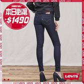 Levis 女款 711 中腰緊身窄管牛仔長褲 / 亞洲版型 / 原色基本款 / 高彈力布料