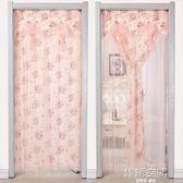 臥室門簾布藝紗客廳蕾絲門簾隔斷簾窗簾風水簾衛生間 韓語空間