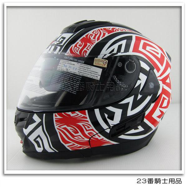 【M2R OX2 OX-2 全罩 安全帽 可樂帽 #5 阿茲特克 黑/紅】內襯全可拆、免運費