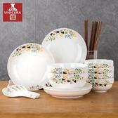18頭碗碟套裝 家用4人餐具中式骨瓷碗盤碗筷飯碗組合陶瓷器WY【好康八五折搶購】
