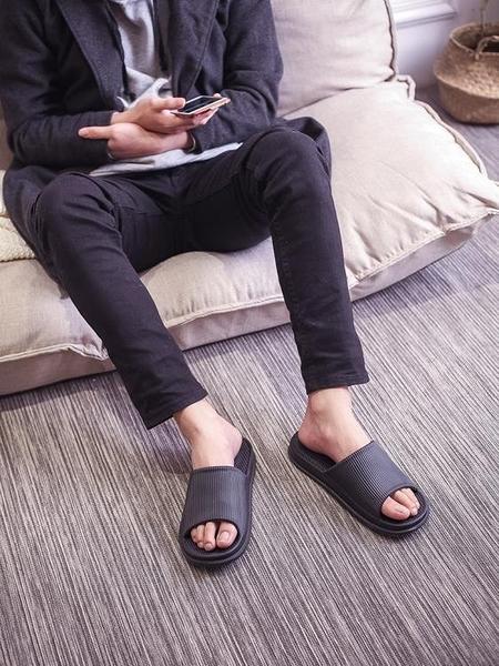 男拖鞋北歐按摩浴室夏季情侶防滑拖鞋