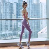 狂歡雙11 瑜伽褲女緊身高腰提臀秋冬跑步九分打底外穿速干健身房運動裸感褲
