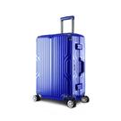 Arowana 星漾國度25吋PC鋁框避震輪旅行箱(藍色)