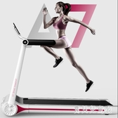 家用款小型折疊電動跑步機 超靜音室內平板走步機健身房專用 CJ5747『寶貝兒童裝』