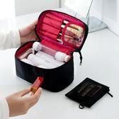 隨身化妝包旅行大容量化妝品收納包多功能大號簡約便攜手提洗漱袋