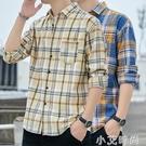 春季格子襯衫男長袖襯衣韓版潮流寬鬆2021年春秋新款休閒外套寸衫 小艾新品